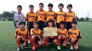 U11敢闘賞:吉田サッカースポーツ少年団