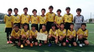 U12第三位:緑岡サッカースポーツ少年団