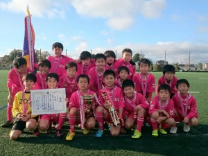 U9優勝:城東サッカースポーツ少年団