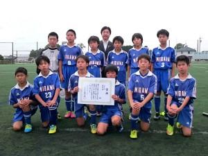U12見川